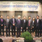 Cục Công tác phía Nam ký bản ghi nhớ hợp tác với Busan Techno Park